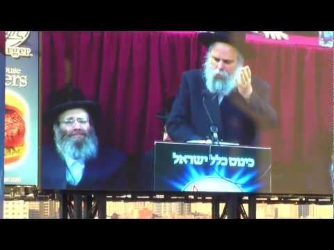 Rabbi Ephraim Wachsman