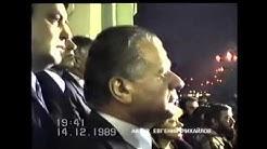 Петър Младенов, 14 декември 1989: 'Най добре танковете да дойдат'