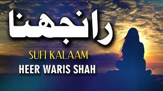 Ranjhna   Heer Waris Shah   Kalaam Sarfraz Iftikhar Ali   Xee Creation