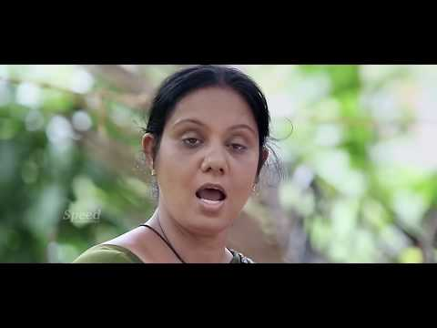 Malayalam Latest Romantic Comedy Full...