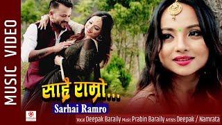 SHARAB - New Nepali Song || Deepak Baraili Ft. Deepak, Namrata || Latest Nepali 2018