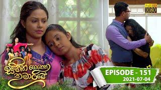 Sihina Genena Kumariye | Episode 151 | 2021-07-04 Thumbnail