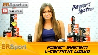 Карнитин Power System L-Carnitin Liquid Спортивное питание (ERSport.ru)