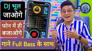 How to Play Songs in 3D Mode with Full Base    Cool Android Mobile Apps 2020 screenshot 3
