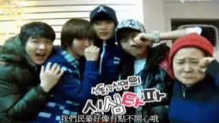 "[Eng Sub] 090301 SHINee ""Who's the Real Bad Guy?"" - Onew, Jonghyun, Minho radio cut"