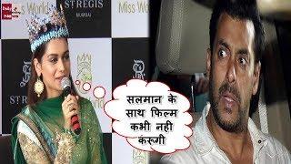 Miss World Manushi Chillar Rejects Salman Khan But Chooses Aamir Khan For Her Bollywood Debut