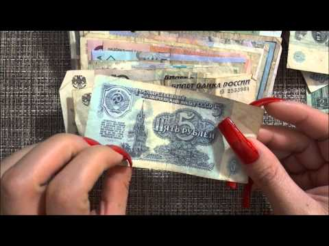 Foreign Currency Collection v.2