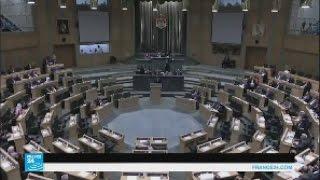 تعديل دستوري في الأردن يوسع صلاحيات الملك