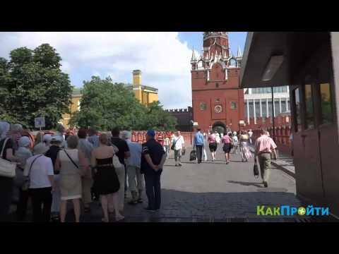 Как доехать до оружейной палаты в москве на метро