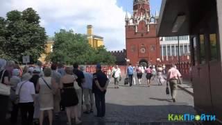 видео Оружейная палата Московского Кремля