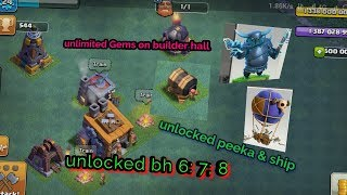 Clash Of Clans Full Hack Builder Base Unlimited Gems Kick Ass. In Hindi