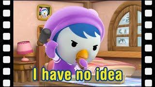 #45 I have no idea! (45min) | Kids movie | Animated Short | Pororo mini movie
