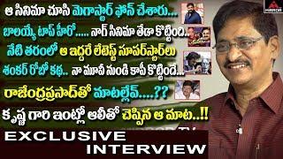 Tollywood Senior Director SV Krishna Reddy Reveal Secrets | Exclusive Interview | Mirror TV