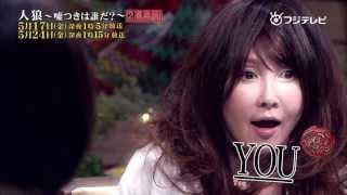 フジテレビにて2週連続放送決定! 5月17日(金)深夜1時05分~ 24日(金...