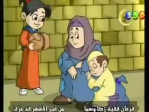 أناشيد قناة المجد للأطفال القديمة رمضان أتى والقلب هفا Youtube