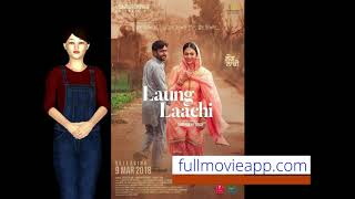 long lacchi full movie