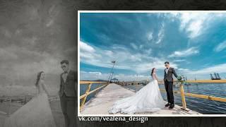 Наша свадьба пример1