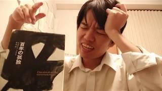 寺山修司の映画『さらば箱舟』ガルシア=マルケス、対位法と魔術的リアリズム