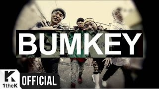 [MV] BUMKEY(범키) _ backindadayz (Feat. Dok2, Microdot, Sanchez(산체스) a.k.a Fassnakuh, dh-style)