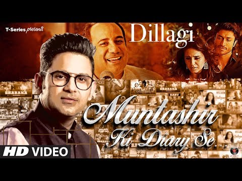 Muntashir Ki Diary Se: Dillagi | Episode 12 | Manoj Muntashir |  T-Series