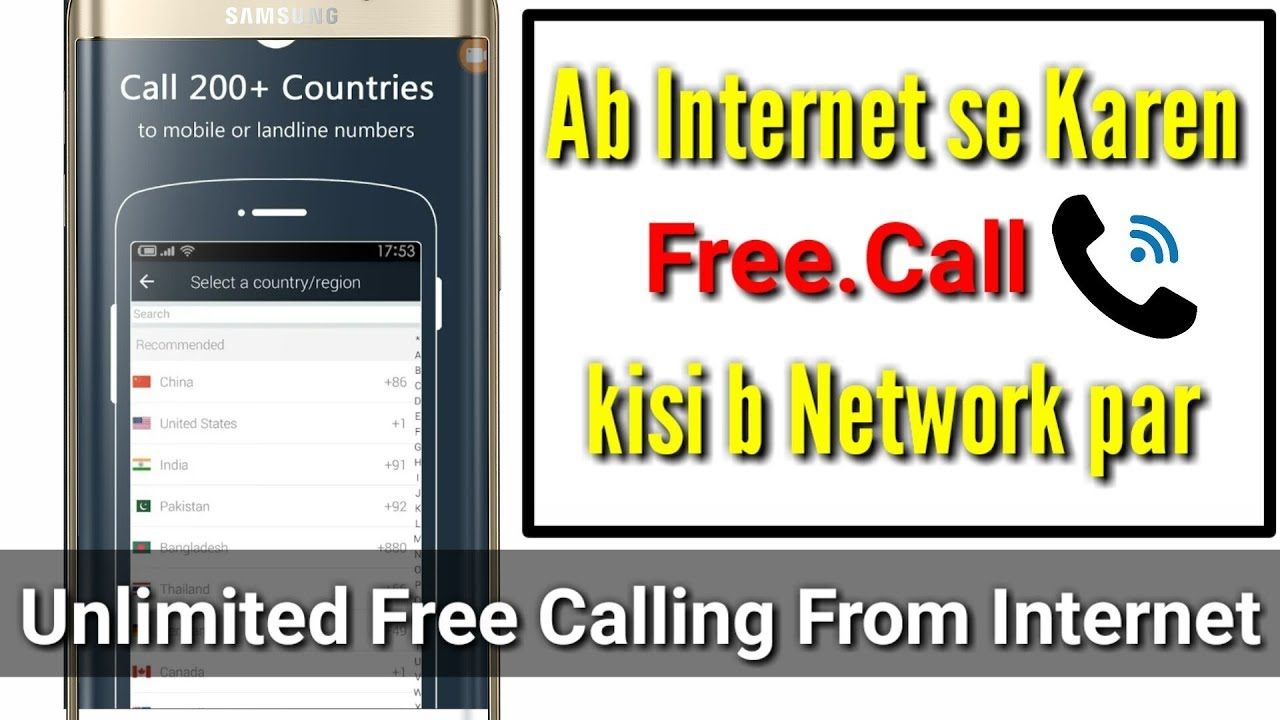 free call on mobile from internet in india