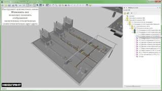InterBridge: Урок 5 «Работа с файлами и слоями»