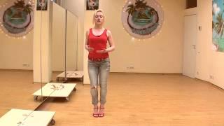 Кизомба женский стиль. Урок 2. Базовый шаг в бок.