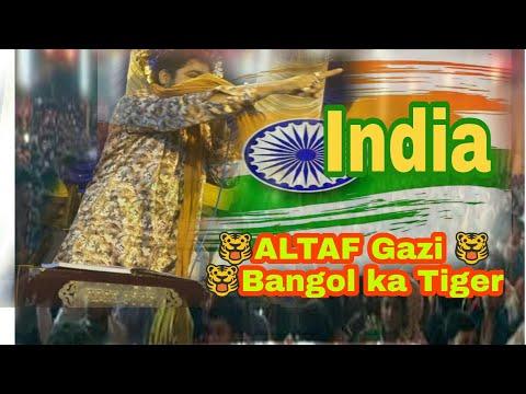 desh-bhakti-qawwali-altaf-gazi