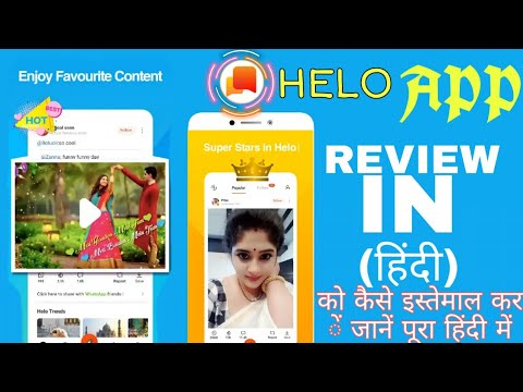Helo best India social app review in Hindi