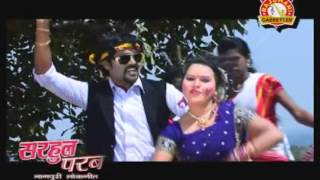 HD New 2014 Hot Nagpuri Songs    Jharkhand    Saari Kusum Fooli Gel    Pankaj