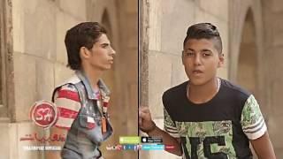 شعبي مصري مفيش صاحب يتصاحب