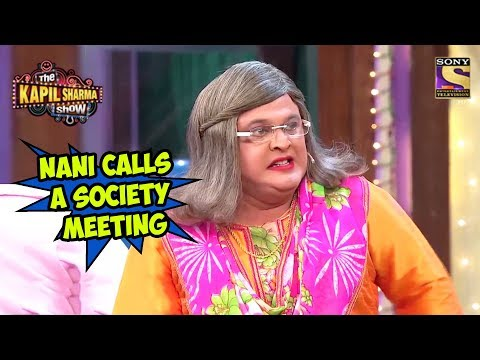 Nani Calls A Society Meeting – The Kapil Sharma Show