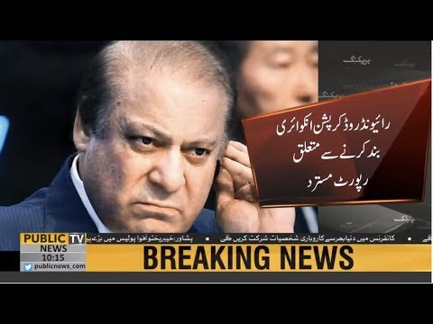 Chairman NAB orders to re-investigate Raiwind Road illegal construction | Public News