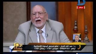 العاشرة مساء  بالقرآن الشيخ عبد النجار يرد على الشيخ علاء ابو العزايم موائد الرحمن ليست بدعة