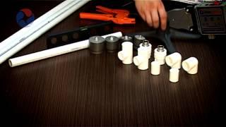 видео Установка металлопластиковых труб: инструкция, оборудование, способы соединения
