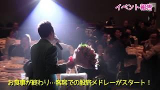 柳澤純子 - さいはてごころ