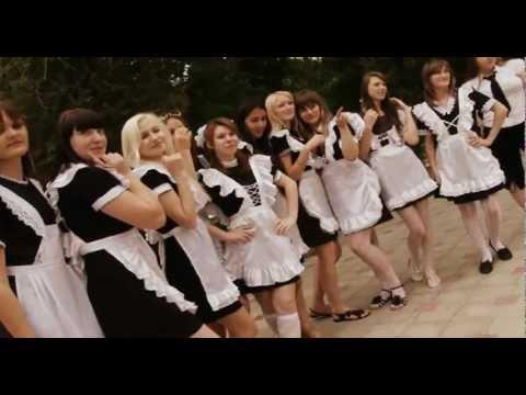 ВЫПУСКНИК 2012 клип СОШ 1