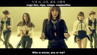 Brown Eyed Girls - 킬빌 (Kill Bill) Dance Ver  [English Subs, …