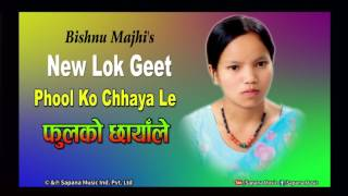 Bishnu Majhi New Look Geet { Phool Ko Chhayale } Full Song Official By Bishnu Majhi