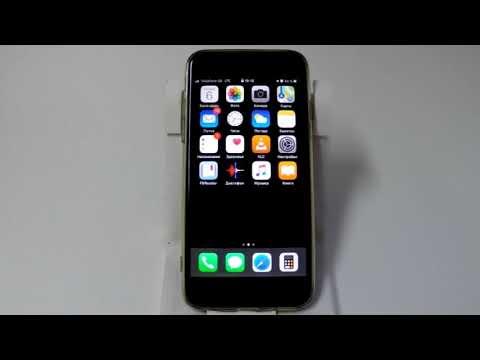 Вопрос: Как сделать сброс iPhone?