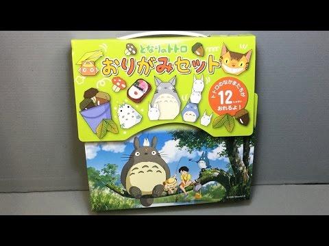 ENSKY Totoro Origami Set Unboxing