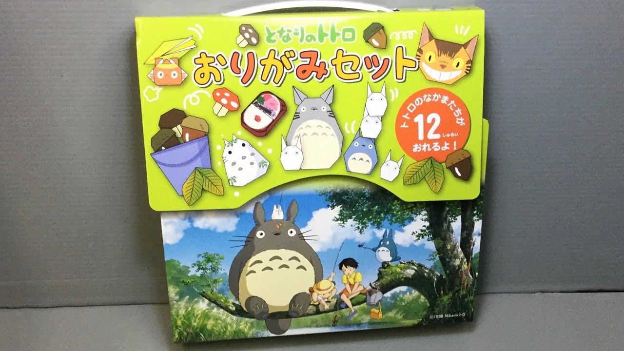 Ensky Totoro Origami Set Unboxing Youtube