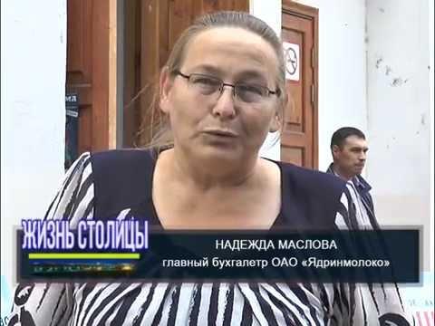 85-летний юбилей ОАО Ядринмолоко!