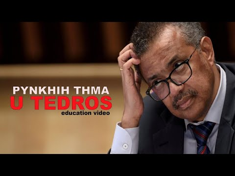 ki kam be-ain u Tedros ha ri lajong//education video