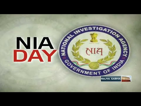 2nd Raising Day Celebrations of National Investigation Agency (NIA)
