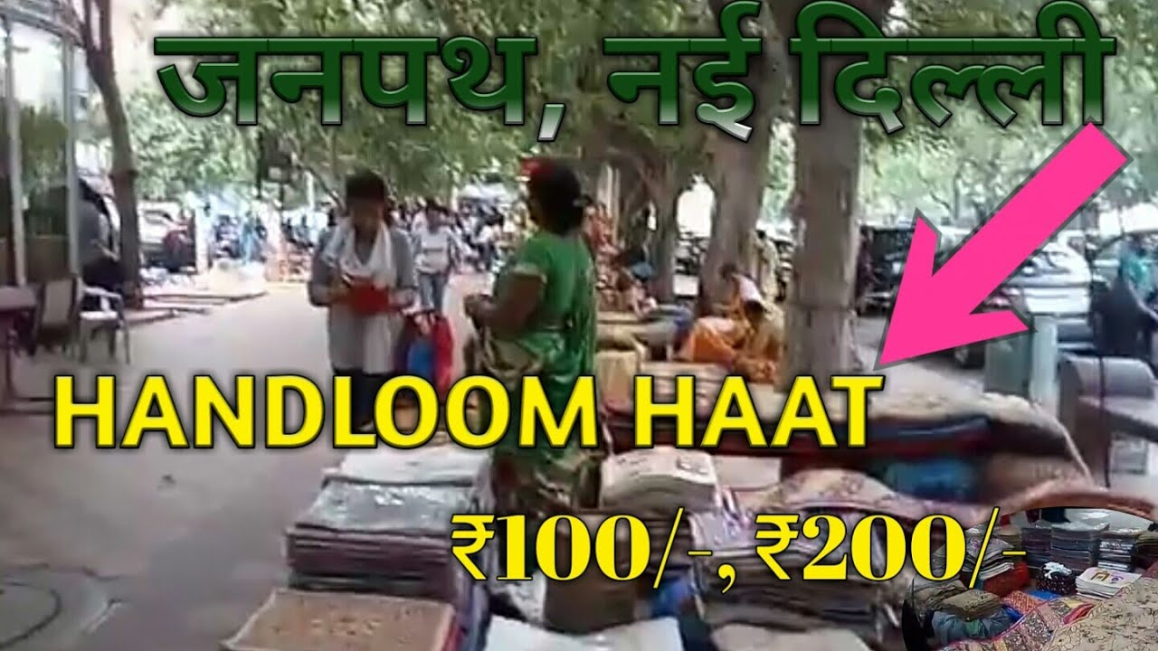 Janpath Handicrafts Footpath Market New Delhi Youtube