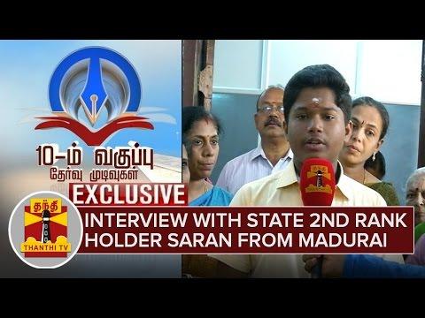 SSLC Results 2016 : Interview with State 2nd Rank holder Saran | Madurai
