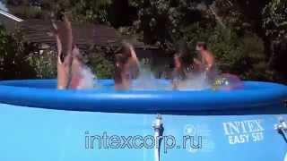 Надувной бассейн Intex Easy Set Pool Big(Intex Easy Set Pool - большой надувной бассейн, который легко и быстро устанавливается. Он надежен, легок в обслужива..., 2014-04-24T17:41:35.000Z)