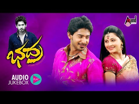 Bhadra -  | Kannada Audio Jukebox | Prajwal Devaraj | Daisy Shah | Shree Guru