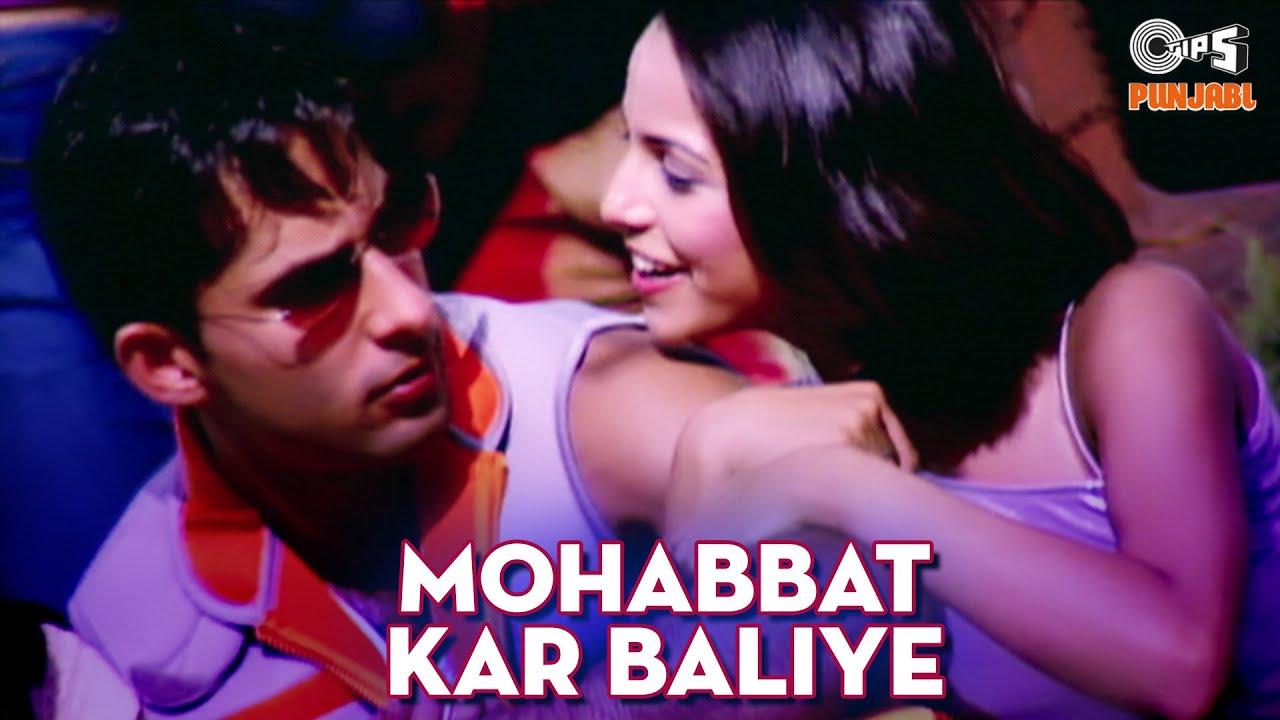 Mohabbat Kar Baliye - 90's Punjabi Romantic Songs   Dolly Guleria Songs   Punjabi Hits